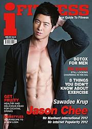 Jason Chee fitness model. Photoshoot of model Jason Chee demonstrating Editorial Modeling.Magazine CoverEditorial Modeling Photo #103472