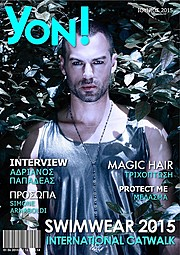 Jiorjia Jester photographer (φωτογράφος). Work by photographer Jiorjia Jester demonstrating Editorial Photography in a photo-session with the model Kostas Grekas.model Kostas Grekas art direction: Polymnia Papadeastyling: Nicolaos Papazisisassistan