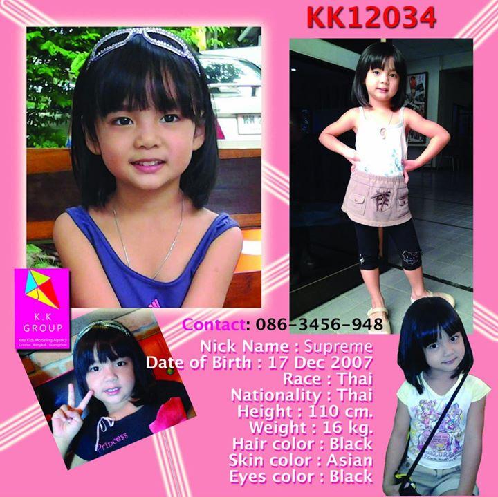 K Group Bangkok Modeling Agency