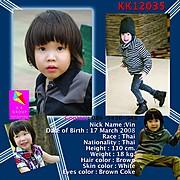 K Group Bangkok modeling agency. Boys Casting by K Group Bangkok.Boys Casting Photo #41690