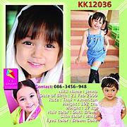 K Group Bangkok modeling agency. Girls Casting by K Group Bangkok.Girls Casting Photo #41691