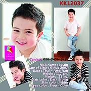 K Group Bangkok modeling agency. Boys Casting by K Group Bangkok.Boys Casting Photo #41692