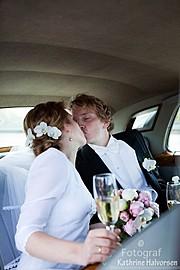 Kathrine Halvorsen photographer (fotograf). Work by photographer Kathrine Halvorsen demonstrating Wedding Photography.Wedding Photography Photo #78751