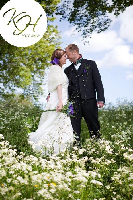 Kathrine Halvorsen photographer (fotograf). Work by photographer Kathrine Halvorsen demonstrating Wedding Photography.Wedding Photography Photo #78752