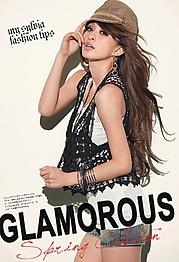 Kerina Hsueh model. Photoshoot of model Kerina Hsueh demonstrating Fashion Modeling.Fashion Modeling Photo #120286