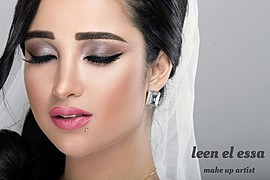 Leen Elessa (لين العيسي) makeup artist. Work by makeup artist Leen Elessa demonstrating Bridal Makeup.Bridal Makeup Photo #103809