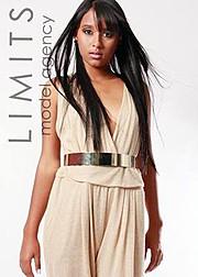 Limits Cotia modeling agency (agência de modelos). Women Casting by Limits Cotia.Women Casting Photo #131666