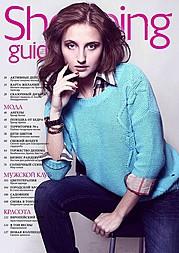 Lyudmila Tkachenko model (Людмила Ткаченко модель). Photoshoot of model Lyudmila Tkachenko demonstrating Editorial Modeling.Editorial Modeling Photo #74077