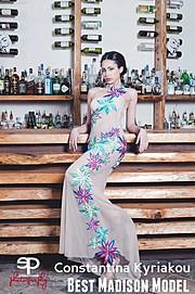 Madison Larnaca modeling agency. Women Casting by Madison Larnaca.model: Constantina KyriakouWomen Casting Photo #172626