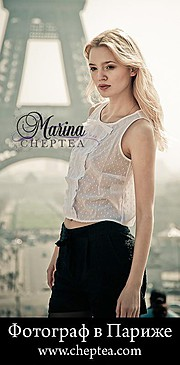Marina Cheptea photographer (photographe). Work by photographer Marina Cheptea demonstrating Children Photography in a photo-session with the model Polina.Photo Pro StudioModel : PolinaPhotographer : Marina CHEPTEAChildren Photography Photo #82110