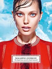 Mega Hamburg modeling agency (modellagentur). Women Casting by Mega Hamburg.Women Casting Photo #131655