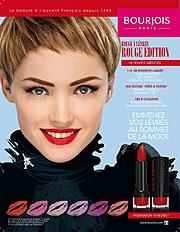 Metropolitan Models Paris modeling agency (agence de mannequins). casting by modeling agency Metropolitan Models Paris. Photo #42506