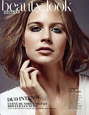 Metropolitan Models Paris modeling agency (agence de mannequins). casting by modeling agency Metropolitan Models Paris. Photo #42507