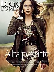 Metropolitan Models Paris modeling agency (agence de mannequins). casting by modeling agency Metropolitan Models Paris. Photo #43451