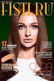 Mia Morozova model (модель). Photoshoot of model Mia Morozova demonstrating Body Modeling.Body Modeling Photo #125978