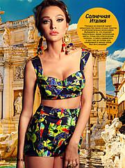 Mia Morozova model (модель). Mia Morozova demonstrating Fashion Modeling, in a photoshoot by Evgeny Fist.Photographer Evgeny FistStyling Yana FistiFashion Modeling Photo #125961