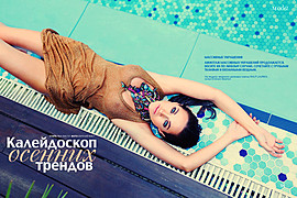 Mia Morozova model (модель). Photoshoot of model Mia Morozova demonstrating Fashion Modeling.Fashion Modeling Photo #125974