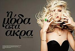 Mina Tzana model (μοντέλο). Modeling work by model Mina Tzana. Photo #161744