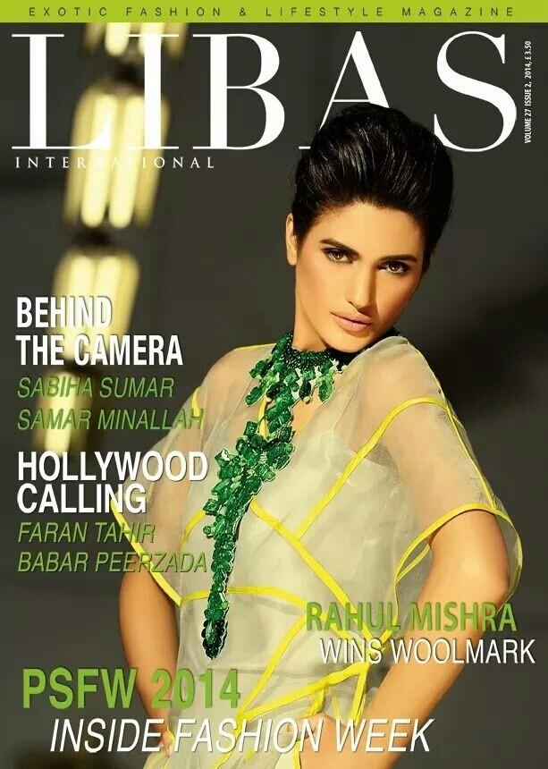Nadia Kashif model. Photoshoot of model Nadia Kashif demonstrating Editorial Modeling.Magazine CoverEditorial Modeling Photo #171210