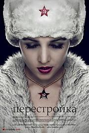 Nazlije Sadrijaj makeup artist (visagist). Work by makeup artist Nazlije Sadrijaj demonstrating Beauty Makeup.Beauty Makeup Photo #70713