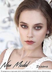 New Model Athens modeling agency (πρακτορείο μοντέλων). Women Casting by New Model Athens.Women Casting Photo #159710