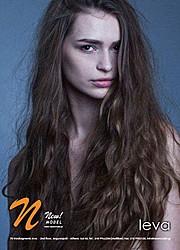 New Model Athens modeling agency (πρακτορείο μοντέλων). Women Casting by New Model Athens.Women Casting Photo #159715