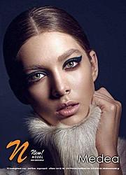 New Model Athens modeling agency (πρακτορείο μοντέλων). Women Casting by New Model Athens.Women Casting Photo #159716