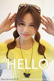 Peili Taichung modeling agency. Women Casting by Peili Taichung.Women Casting Photo #120257