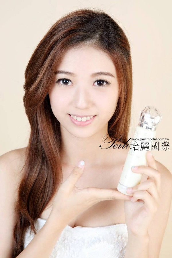 Peili Taichung Modeling Agency