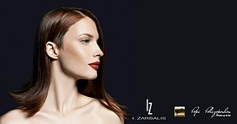 Popi Polizopoulou makeup artist (Πόπη Πολυζοπούλου μακιγιέρ). Work by makeup artist Popi Polizopoulou demonstrating Beauty Makeup.Beauty Makeup Photo #113291