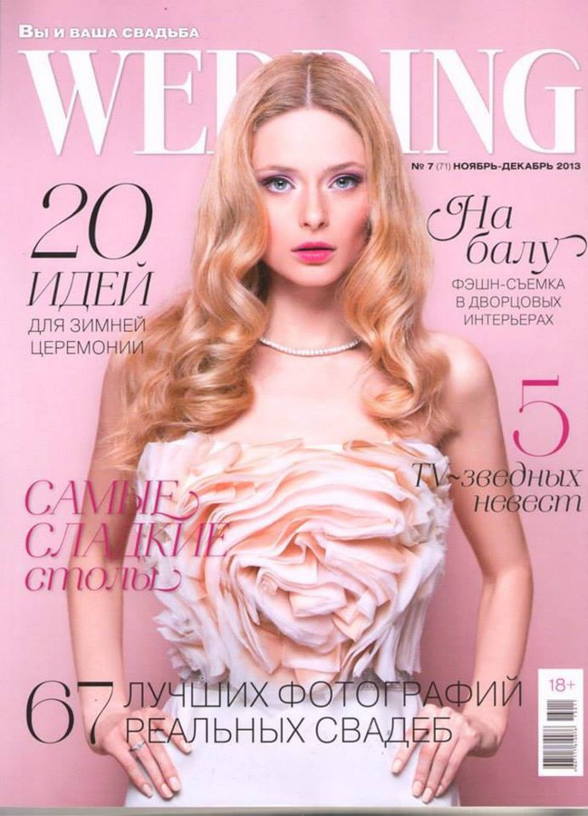 Rfmodel Moscow modeling agency (модельное агентство). casting by modeling agency Rfmodel Moscow.Magazine Cover Photo #58121
