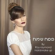 Roberto Tel Aviv Modeling Agency