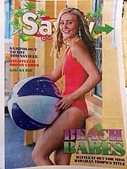 Sherie Marie Wilcox beauty therapist & model. Photoshoot of model Sherie Marie Wilcox demonstrating Editorial Modeling.Editorial Modeling Photo #92852