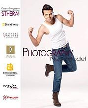 Sthera Guadalajara modeling agency. casting by modeling agency Sthera Guadalajara. Photo #76126