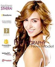 Sthera Guadalajara modeling agency. casting by modeling agency Sthera Guadalajara. Photo #76127