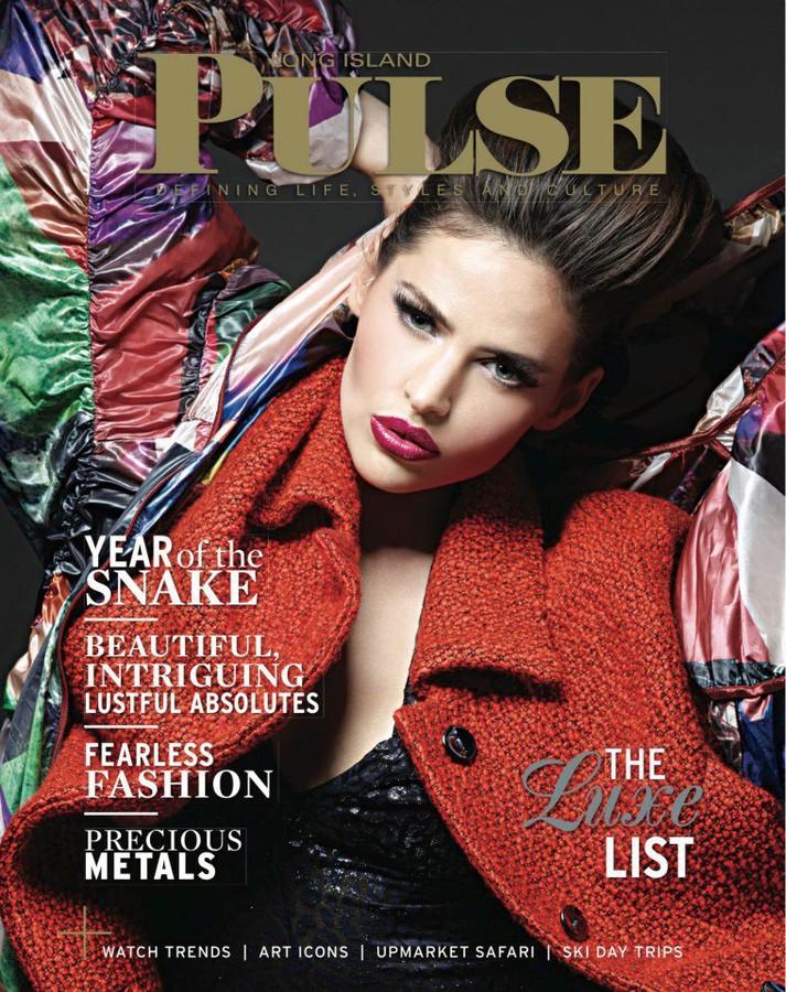 Suzana Hallili makeup artist. makeup by makeup artist Suzana Hallili.Magazine Cover Photo #46888
