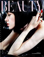 Taste Beijing modeling agency. Women Casting by Taste Beijing.Women Casting Photo #119707