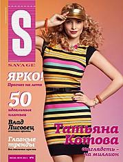Tatiana Kotova (Татьяна Котова) model & singer. Photoshoot of model Tatiana Kotova demonstrating Fashion Modeling.Fashion Modeling Photo #80692