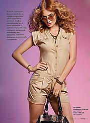 Tatiana Kotova (Татьяна Котова) model & singer. Photoshoot of model Tatiana Kotova demonstrating Fashion Modeling.Fashion Modeling Photo #80720