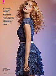 Tatiana Kotova (Татьяна Котова) model & singer. Photoshoot of model Tatiana Kotova demonstrating Fashion Modeling.Fashion Modeling Photo #80721