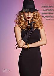 Tatiana Kotova (Татьяна Котова) model & singer. Photoshoot of model Tatiana Kotova demonstrating Fashion Modeling.Fashion Modeling Photo #80722