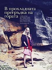 Thomas Seifert photographer & photo retoucher. Work by photographer Thomas Seifert demonstrating Editorial Photography.Editorial Photography Photo #48023