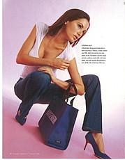 Tisa Mccay model. Modeling work by model Tisa Mccay. Photo #73938