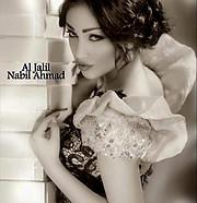 Tiya Alkerdi model. Photoshoot of model Tiya Alkerdi demonstrating Face Modeling.Face Modeling Photo #201570