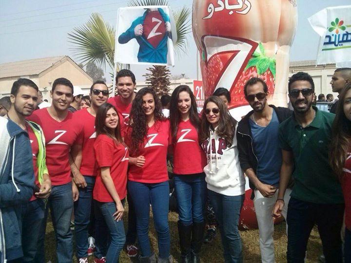 Ushers In Egypt Event Planner & Agency