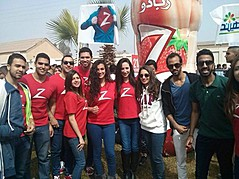 Ushers In Egypt is an event planner and agency based in Maadi, Cairo. The agency provides clients with models for promotional events and exh