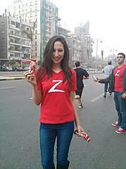 Ushers In Egypt event planner & agency. casting by modeling agency Ushers In Egypt. Photo #143630