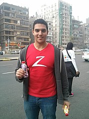 Ushers In Egypt event planner & agency. casting by modeling agency Ushers In Egypt. Photo #143635